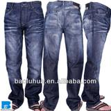 2013 fashion denim jeans