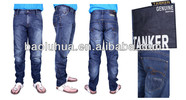 Breathable fabric high quality new design denim jean pant