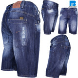 healthy high quality denim shorts