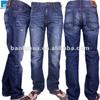 original designer denim innovative design jeans
