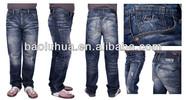 european style denim jeans for men