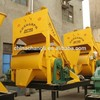 petrol concrete mixer/pneumatic concrete mixer/portable concrete mixer