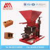 Unfired soil brick machine 1-25/2-25 clay brick making machine for sale