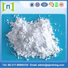 high quality sepiolite powder uesd in ion exchanger,detergent,shiny agent