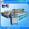 Full Automatic Tissue Roll Making Machine Paper Rewinding and Embossing Machine 13103882368