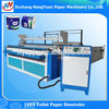 Yes Computerized Edge Embossed Tissue Roll Machine , Small Toilet Paper Rewinding Machine