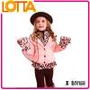 Lovely Tiger Stripes Winter Girl Cotton Jacket