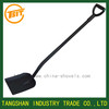 steel handle square shovel