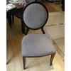 簡約實木圓靠背實木椅 餐廳 酒店餐椅