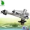 "6129 2"" High Quality Adjustable Impact Big Gun Sprinkler"