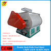 1 ton feed mixer double shaft feed mixer