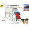 2015 Hot Sales Horizontal Cattle Feed Mixture machine