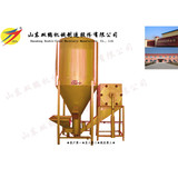 feed mixers for sale vertical