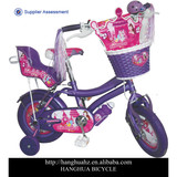 children bicycle with goods qulity and cheap reasonable price