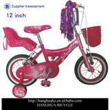 children bicycle, kids bike ,kids bicycle,children bike with chinese factory wholesale