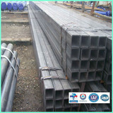 Welded Carbon Steel Square Pipe From China Supplier