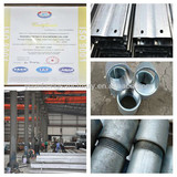 threaded end galvanized steel pipe with plastic cap
