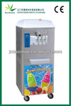 CE approved Button Switch Soft Ice Cream Machine Maker