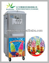 CE Approved 3 Flavors Soft Serve Rainbow Ice Cream Machine