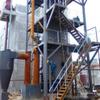 SHC Coal Gasifier