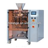 FC-360/420 Vertical Auto packing Machine(updated)