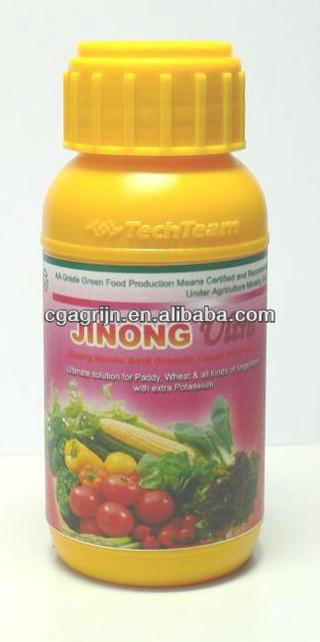 Foliar Potassium Liquid Fertilizer for Fruit Trees(Orange,citrus,Cassava etc)