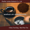 China Tea King Oolong Tea/ Puer Tea Maker