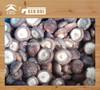 Fresh frozen shiitake mushrooms