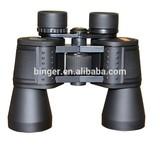 China Newest design binoculars with laser rangefinder