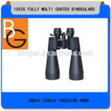 HIgh Definition Zoom Binoculars with Bak-4 Porro Prism
