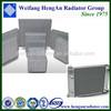 Aluminum performance auto aluminum radiator