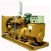 5--2500KVA generator set
