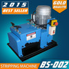 flexible wire/cable stripping separating recycling machine BS-002