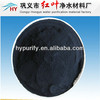Powder activated carbon/Coal based activated carbon for sale