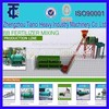BB Fertilizer Mixing Machine/BB Fertilizer Production Line