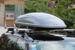 Car Traveling Storage Box / Roof Box 450L