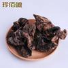 100% Natural Organic Dry Tremellodon Gelatinosum mushroom, bulk dried mushrooms