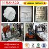 fertilizer grade 99% ammonium sulphate granular