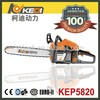 electric diamond gasoline chain saw 5800