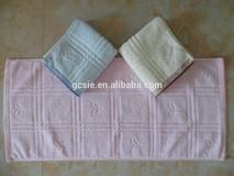 Gaoyang Face Towel