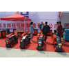 Best price Bangcheng construction machinery/steel bar cutting machine/steel bar cutter/rebar cutter/rebar cutting machine
