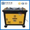GQ40 Wire bending machine 4W metal bending machine 6-32mm rebar bender machine China Factory supply