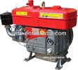 S195WP Marine Diesel Engine