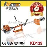 4 stroke grass cutter machine price