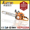 green cutter jonsered timberpro chainsaw