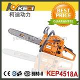 chain saw wood cutting machine