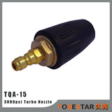 Small order 3000psi BE high pressure Turbo rotating Nozzle
