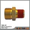 hose fitting Metric Plug *3/8Male Pipe