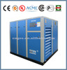 SCR Made Electrical 55kw 75Hp Screw Air Compressor