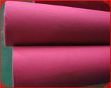 [manufacturer] Shopping bag material/PP spun bond nonwoven fabric for shopping bag/PPSB/ 100% PP/China produer